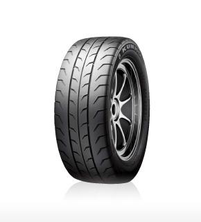 tire (1)
